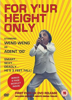 For Yu'r Height Only