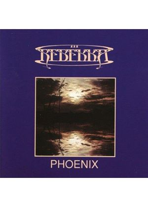 Rebekka - Phoenix (Music CD)