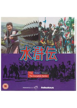 Water Margin, The - Complete (Box Set)