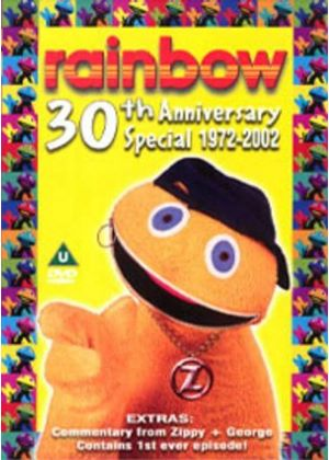 Rainbow - 30th Anniversary Special Edition