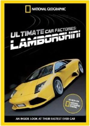 National Geographic - Ultimate Factories - Lamborghini