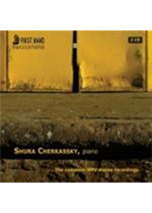 Shura Cherkassky - The Complete HMV Stereo Recordings (Music CD)