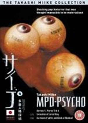 MPD - Psycho Series 1 - Parts 5 And 6 - Coronation Of Cursed King / Ascension Of Spirits (Subtitled)
