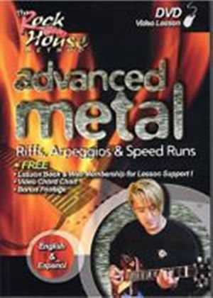 Advanced Metal - Riffs, Arpeggios And Speed Run