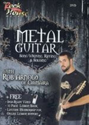 Rock House Method - Metal Guitar Song Writing  Riffing And Soloing