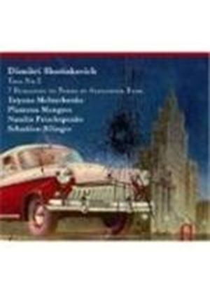 Shostakovich: Piano Trio No 2; (7) Romances to Poems by Alexander Blok