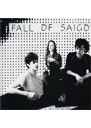 Fall of Saigon - 1981 - 1984 (Music CD)