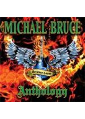 Michael Bruce - Be My Lover (The Michael Bruce Collection) (Music CD)