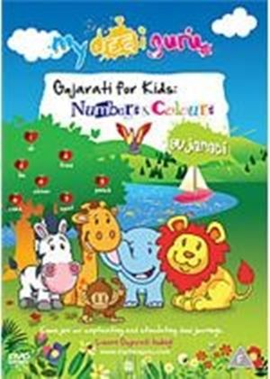 My Desi Guru - Gujarati For Kids - Numbers And Colours
