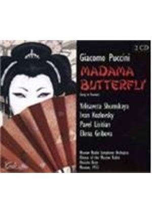 Puccini - MADAME BUTTERFLY (IN RUSSIAN) 2CD