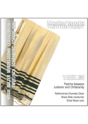 Tehilim (Music CD)