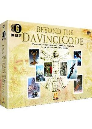 Beyond the Da Vinci Code (6 Disc Gift Pack)
