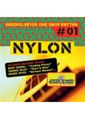 Various Artists - Greensleeves One Drop Rhythm Album Vol.1 (Nylon) (Music CD)