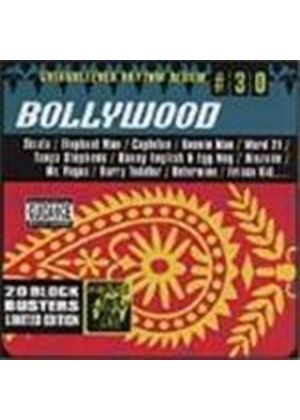 Various Artists - Greensleeves Rhythm Album Vol.30 (Bollywood) [PA]