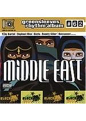 Various Artists - Middle East - Greensleeves Rhythm Album 62 (Music CD)