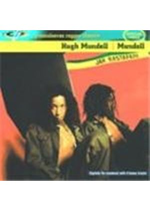 Hugh Mundell - Mundell [Remastered]