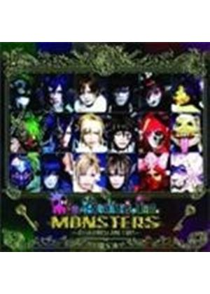 Mix Speaker's, Inc. - Monsters - Junk Story In My Pocket [Digipak] (Music CD)