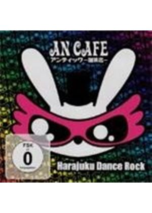 An Cafe - Harajuku Dance Rock (Music CD)