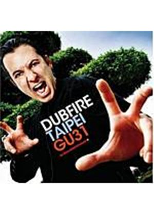 Dubfire - Taipei [Limited Edition] (Music CD)