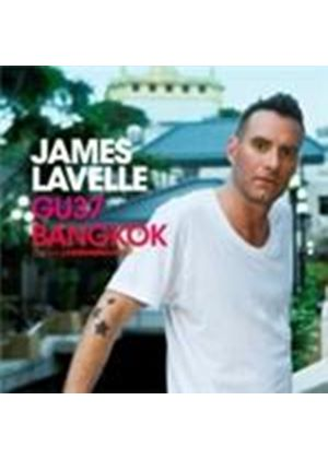 Various Artists - Bangkok: GU37 (Mixed By James Lavelle) (Music CD)