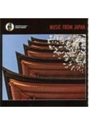 Various Artists - Music From Japan