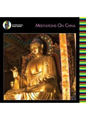 Various Artists - Chinese Meditation