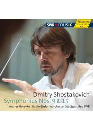 Shostakovich: Symphonies Nos. 9 & 15 (Music CD)