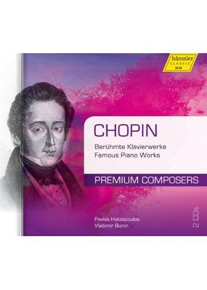 Chopin: Famous Piano Works (Music CD)