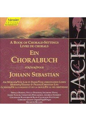 Johann Sebastian Bach - Book Of Chorale - Morning(Bach Collegium Stuttgart)