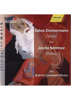VARIOUS COMPOSERS - Jewish Chamber Music (Zimmermann, Nemtsov)