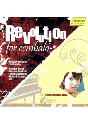VARIOUS COMPOSERS - Revolution For Cembalo (Arihashi)