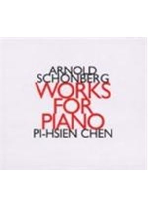 Pi-Hsien Chen - Arnold Schonberg (Works for Piano) (Music CD)