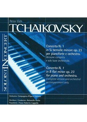 Tchaikovsky: Piano Concerto No. 1 (Complete version and orchestral accompaniment only) (Music CD)