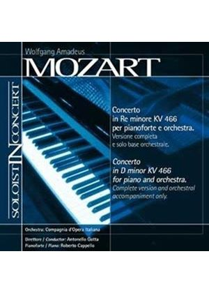 Mozart: Piano Concerto (Complete version and orchestral accompaniment only) (Music CD)