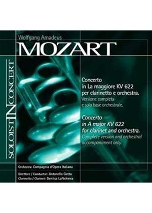 Mozart: Clarinet Concerto (Complete version and orchestral accompaniment only) (Music CD)