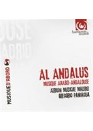 Arabo-Andalusian Works (Music CD)