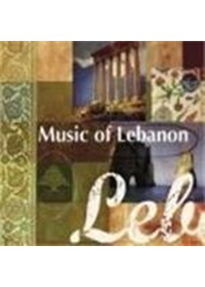 Various Artists - Music Of Lebanon, The