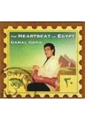 Gamal Goma - The Heartbeat Of Egypt