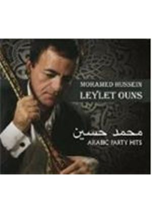 Mohamed Hussein - Leylet Ouns - Arabic Party Hits