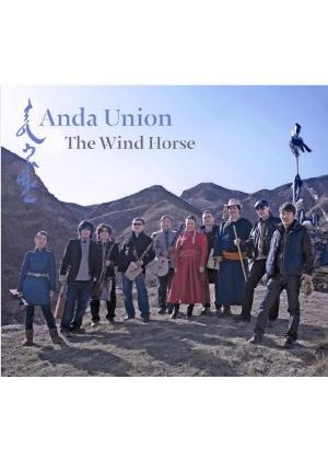 Anda Union - The Wind Horse