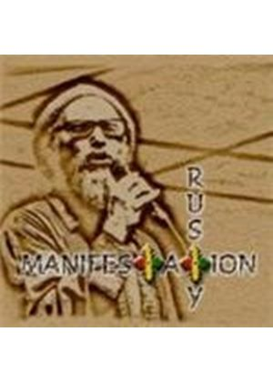 Rusty Zinn - Manifestation (Music CD)