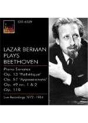 Ludwig Van Beethoven - Lazar Berman Plays Beethoven (Music CD)