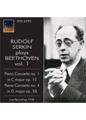 Serkin plays Beethoven, Vol 1 (Music CD)