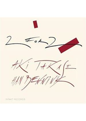 Aki Takase - Two For Two (Music CD)
