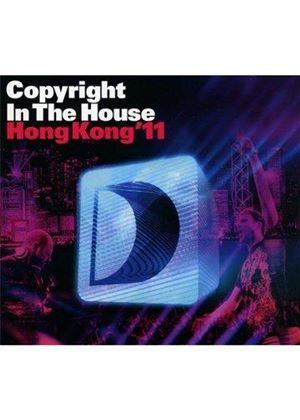 Various Artists - Copyright In The House Hong Kong 2011 (Music CD)