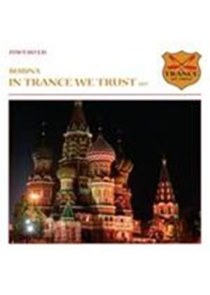 Various Artists - In Trance We Trust Vol.17 (Mixed By Bobina) (Music CD)