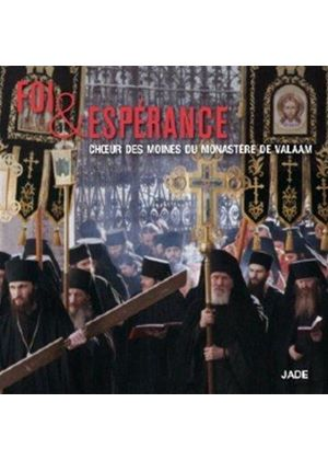 Foi & Espérance (Music CD)