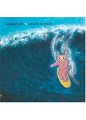 Nagisa Ni Te - Dream Sounds (Music CD)