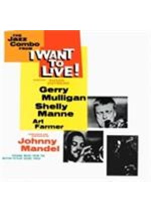 Gerry Mulligan - I Want To Live/Jazz Combo (Music CD)