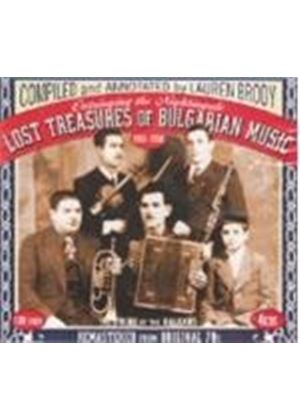 Various Artists - Outsinging The Nightingale (Lost Treasures Of Bulgarian Music) (Music CD)